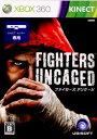 【中古】[Xbox360]ファイターズ アンケージ(FIGHTERS UNCAGED) (Kinect(キネクト)専用)(20110526)