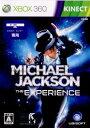 【中古】[Xbox360]マイケル・ジャクソン ザ・エクスペリエンス リミテッドエディション(限定版)(20111208)【RCP】