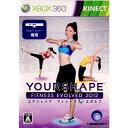 【中古】[Xbox360]ユアシェイプ フィットネス・エボルブ 2012 Kinect(キネクト)専用(20111215)【RCP】