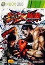 【中古】[Xbox360]STREET FIGHTER X ...