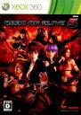 【中古】[Xbox360]DEAD OR ALIVE 5 コレクターズエディション(デッドオアアライブ5 限定版)(20120927)【RCP】