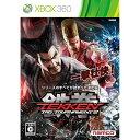 【中古】[Xbox360]鉄拳タッグトーナメント2(TEKKEN TAG TOURNAMENT2/TT2)(20120913)【RCP】