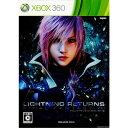 【中古】[Xbox360]ライトニング リターンズ ファイナ...