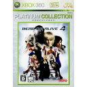 【中古】[Xbox360]DEAD OR ALIVE 4(デッドオアアライブ4) Xbox360プラチナコレクション(C8K-00027)(20071101)【RCP】