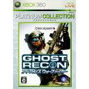【中古】[Xbox360]ゴーストリコン アドバンス ウォー ファイター Xbox360プラチナコレクション(59K-00012)(20070614)【RCP】