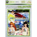 【中古】[Xbox360]DEAD OR ALIVE XTREME 2(デッドオアアライブエクストリーム2) Xbox360プラチナコレクション(9NK-00004)(20071101)【RCP】