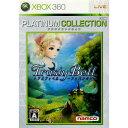 【中古】[Xbox360]トラスティベル 〜ショパンの夢〜 Xbox360プラチナコレクション(DCA-00005)(20090108)【RCP】