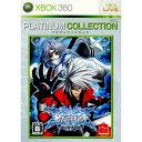 【中古】[Xbox360]BLAZBLUE(ブレイブルー) Xbox360プラチナコレクション(JES1-00034)(20100311)【RCP】