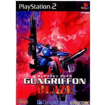 【中古】[PS2]GUNGRIFFON BLAZE(ガングリフォン ブレイズ)(20000810)