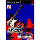 【中古】[PS2]ギターフリークス3rd MIX&ドラムマニア2nd MIX(20001207)