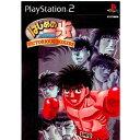 【中古】[表紙説明書なし][PS2]はじめの一歩 VICTORIOUS BOXERS(ビクトリアスボクサーズ)(20001214)【RCP】