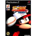 【中古】[表紙説明書なし][PS2]実況パワフルプロ野球7 決定版(20001221)【RCP】