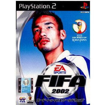 【最大ポイント10倍! 11月25日10時スタート!】【中古】[PS2]FIFA2002 Road to FIFA WORLD CUP(FIFA2002 ロード・トゥ・FIFAワールドカップ)(20011129)