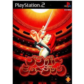 【中古】【表紙説明書なし】[PS2]ブラボーミュージック(20011011)