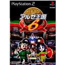 【中古】 PS2 パチスロ アルゼ王国6(20011213)