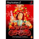 【中古】[PS2]ブラボーミュージック Christmas Edition(クリスマスエディション)(20011122)