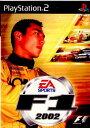 【中古】[PS2]F1 2002(20020606)【RCP】