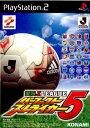 【中古】【表紙説明書なし】[PS2]実況Jリーグパーフェクトストライカー5(20020725)