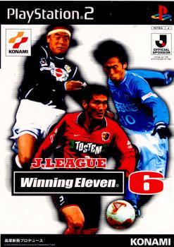 【中古】[PS2]Jリーグウイニングイレブン6(J. League Winning Eleven 6)(20020919)