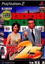 【最大ポイント10倍! 11月25日10時スタート!】【中古】[PS2]パネルクイズ アタック25(