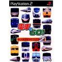 【中古】[PS2]電車でGO! プロフェッショナル2(200
