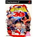 【中古】[PS2]半熟英雄 対 3D 通常版(20030626)