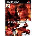 【中古】[PS2]SILENT HILL 3(サイレントヒル3)(20030703)