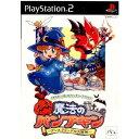 ����šۡ�ɽ��������ʤ���[PS2]��ˡ�Υѥ�ץ��� ������ȥ���å�����������(20030619)