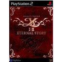 【中古】[PS2]Ys I・II ETERNAL STORY(イース1・2エターナルストーリー) 通常版(20030807)【RCP】