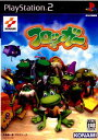 【中古】[PS2]フロッガー(Frogger)(20030626)