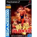 【中古】[PS2]SEGA AGES 2500 シリーズ Vol.5 ゴールデンアックス(Golden Axe)(20030925)