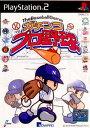 【中古】[PS2]ガチンコプロ野球(20030807)