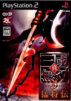 【中古】[PS2]真・三國無双3 猛将伝(20030925)