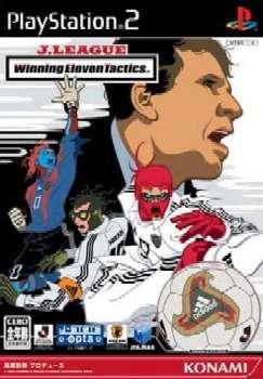【最大ポイント10倍! 11月25日10時スタート!】【中古】[PS2]Jリーグウイニングイレブンタクティクス(J. League Winning Eleven Tactics)(20031211)