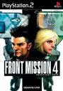 【中古】[PS2]フロントミッション フォース(FRONT MISSION 4)(20031218)