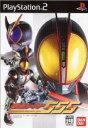 【中古】【表紙説明書なし】[PS2]仮面ライダー555(ファイズ)(20031218)
