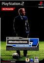 【中古】[PS2]ワールドサッカー ウイニングイレブン7 インターナショナル 通常版(20040219)