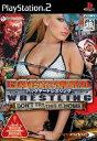 【中古】[PS2]バックヤードレスリング(Backyard Wrestling)(20040415)