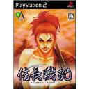 【中古】[PS2]信長戦記(NOBUNAGA SENKI)(20040603)【RCP】