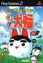 【中古】[PS2]すくすく犬福(20040805)