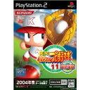 【中古】[PS2]実況パワフルプロ野球11 超決定版(20041216)【RCP】