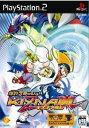 【中古】[PS2]爆封スラッシュ! キズナ 嵐 通常版(20041103)
