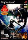 【中古】[PS2]モンスターハンターG(MONSTER HUNTER G)(20050120)