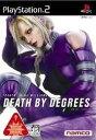 【中古】[PS2]Death by Degrees(デス バイ ディグリーズ) 鉄拳:ニーナ ウィリアムズ(20050127)【RCP】