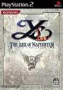 【中古】[PS2]Ys -THE ARK OF NAPISHTIM-(イース -ナピシュテムの匣(はこ)-) 初回生産版(20050310)