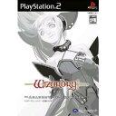 【中古】[PS2]ウィザードリィ エクス(Wizardry XTH) 〜前線の学府〜(20050224)