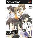 【中古】[PS2]フタコイ オルタナティブ 恋と少女とマシンガン 通常版(20050623)