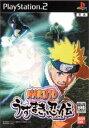 【中古】[PS2]NARUTO-ナルト- うずまき忍伝(20050818)