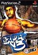 【中古】[PS2]NBAストリートV3(20050804)【RCP】