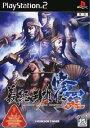 【中古】【表紙説明書なし】[PS2]義経英雄伝 修羅(The Story of Head Yoshitsune Shura)(20051027)